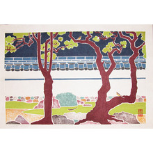 Yoshida Toshi: White Wall - Ronin Gallery