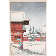 Kawase Hasui: Nezu Shrine in Snow - Ronin Gallery