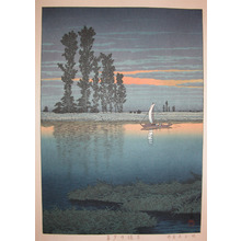 Kawase Hasui: Ushibori in Evening - Ronin Gallery