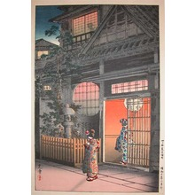 Tsuchiya Koitsu: Araki-yokocho in Yotsuya - Ronin Gallery