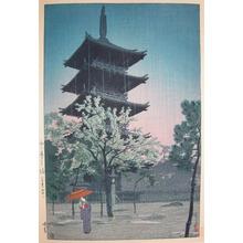 笠松紫浪: Pagoda in Rain, Tokyo - Ronin Gallery