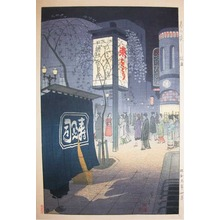 笠松紫浪: Spring Night at Ginza - Ronin Gallery