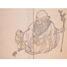無款: Hotei - Ronin Gallery