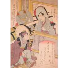 Unknown: Kabuki Actors and an Oni - Ronin Gallery