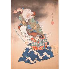 Torii Kiyotada I: Demon and Watanabe no Tsuna - Ronin Gallery