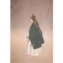 月岡耕漁: Atago Akichi - Ronin Gallery