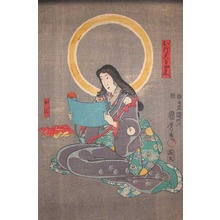 歌川国麿: Atake as Goddess Dainichinyorai - Ronin Gallery