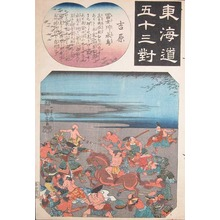 Utagawa Kuniyoshi: Yoshiwara: Battle on the Beach - Ronin Gallery
