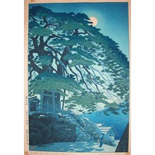 Kasamatsu Shiro: Yutanaka Hot Spring - Ronin Gallery