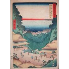 歌川広重: Ise. Asamayama Tea House - Ronin Gallery
