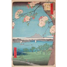 Utagawa Hiroshige: Suijin Shrine and Massaki, Sumida River - Ronin Gallery