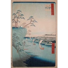 Utagawa Hiroshige: Konodai and the River Tone - Ronin Gallery