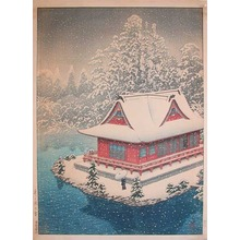 川瀬巴水: Snow at Inokashira - Ronin Gallery