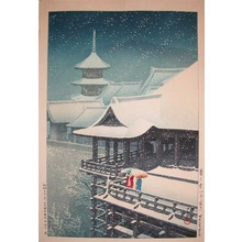 川瀬巴水: Spring Snow at Kiyomizu Temple in Kyoto - Ronin Gallery