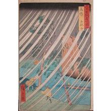 歌川広重: Mimasaka. Yamabushidani - Ronin Gallery