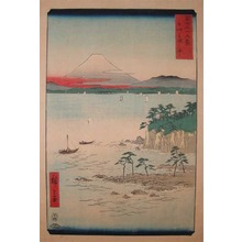 Utagawa Hiroshige: Miura, Sagami - Ronin Gallery