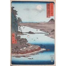 Utagawa Hiroshige: Omi. Ishiyama Temple on Biwa Lake - Ronin Gallery