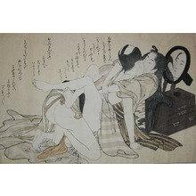 Kitagawa Utamaro: Reflection: Woman and Her Hair Dresser - Ronin Gallery