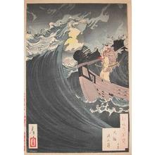 Tsukioka Yoshitoshi: Benkei and the Wave - Ronin Gallery