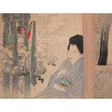 無款: Dream of the Monkey King - Ronin Gallery
