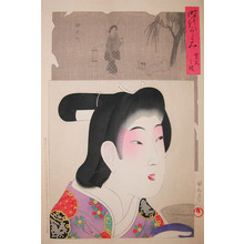 Toyohara Chikanobu: Woman of the Kanbun Era Carrying Tray - Ronin Gallery