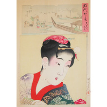 Toyohara Chikanobu: Young Girl of the Bunkyu Era (1861-1864) - Ronin Gallery