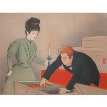 渓斉英泉: Textile Merchant - Ronin Gallery