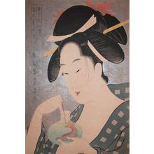 Eisho: Courtesan Wakamurasaki - Ronin Gallery