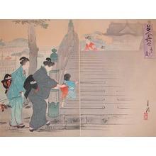 Gekko: Kameido Bridge - Ronin Gallery