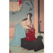 Adachi Ginko: Yoshitsune's Mistress Shizuka Gozen with his Armor - Ronin Gallery