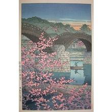 Kawase Hasui: Kintaibashi in Spring - Ronin Gallery