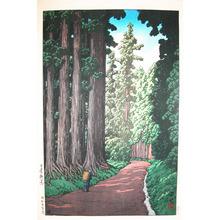川瀬巴水: Nikko - Ronin Gallery
