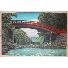 川瀬巴水: Sacred Bridge, Nikko - Ronin Gallery