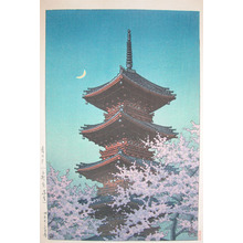Kawase Hasui: Spring Evening at Toshogu, Ueno - Ronin Gallery
