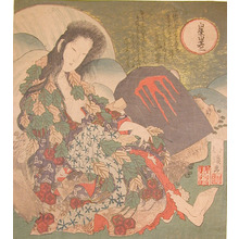 Totoya Hokkei: The Mountain Woman:Yamauba - Ronin Gallery