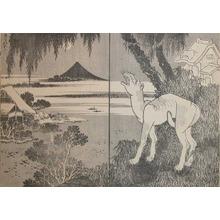 Katsushika Hokusai: Dog Howling at Moon - Ronin Gallery