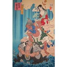 Torii Kiyotada I: Mongaku Shonin Under Nachi Waterfall - Ronin Gallery