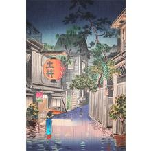 Tsuchiya Koitsu: Jinrakuzaka at Ushigome - Ronin Gallery