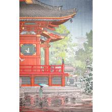 Tsuchiya Koitsu: Kan-nondo at Asakusa - Ronin Gallery