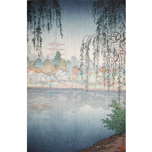 Tsuchiya Koitsu: Kofukuji Temple in Rain, Nara - Ronin Gallery