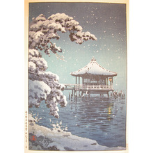 風光礼讃: Snow at Ukimido, Katada - Ronin Gallery