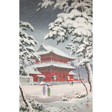 風光礼讃: Snow at Zojo Temple - Ronin Gallery