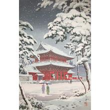 Tsuchiya Koitsu: Snow at Zojo Temple - Ronin Gallery