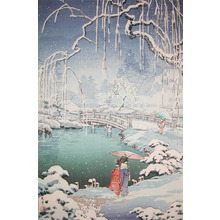 風光礼讃: Spring Snow at Maruyama Park, Kyoto - Ronin Gallery
