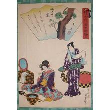 Utagawa Kunisada II: Yadorigi; Ivy: Chapter 49, - Ronin Gallery