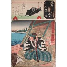 歌川国芳: Uramatsu Kihei Hidenao - Ronin Gallery