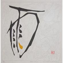 Maki Haku: Poem 69-53 - Ronin Gallery