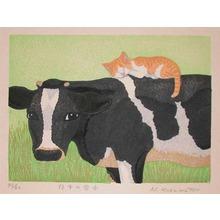 Mihoko: Sleeping Cat and Calf - Ronin Gallery