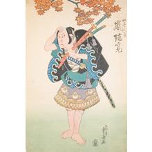 Shigeharu: Arashi Rikan - Ronin Gallery