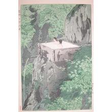 笠松紫浪: Hot Springs - Ronin Gallery